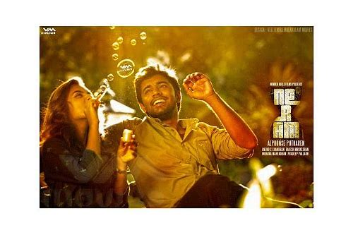 neram pistah hd video song free download