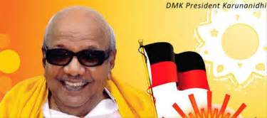 dmk pictures wallpapers gallery