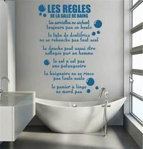 Stickers Porte Salle De Bain : d co salle de bain stickers personnalis s ~ Dailycaller-alerts.com Idées de Décoration
