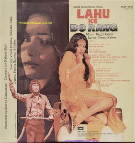 college projects and junction lahu ke do rang 1979 ost vinyl rip