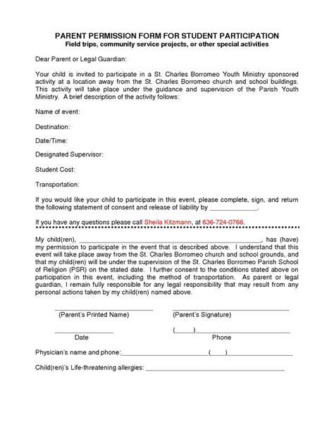 participation form template parent permission form