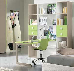 Ii U1405 Libreria E Scrivania Cameretta Bambini Gt0002lib
