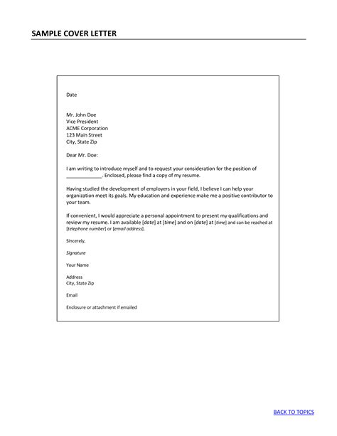 reference request cover letter templates  allbusinesstemplatescom