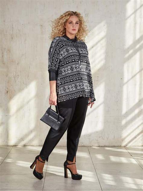 Распродажа Бутик Полной Моды . — купить одежду больших размеров для полных женщин в интернетмагазине