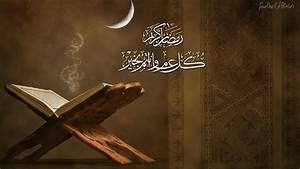 Ramadan Kareem | Ramadan Mubarak Images | Best Islamic HD ...