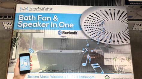 bluetooth    bathroom fan youtube