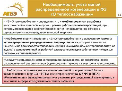 История развития электроэнергетики в россии — киберпедия