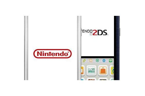 2ds emulator download for android