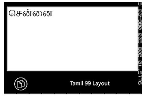 Gboard Tamil Voice Typing