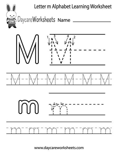 draft  letter  alphabet learning worksheet