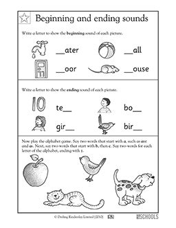 1st grade kindergarten reading worksheets beginning and