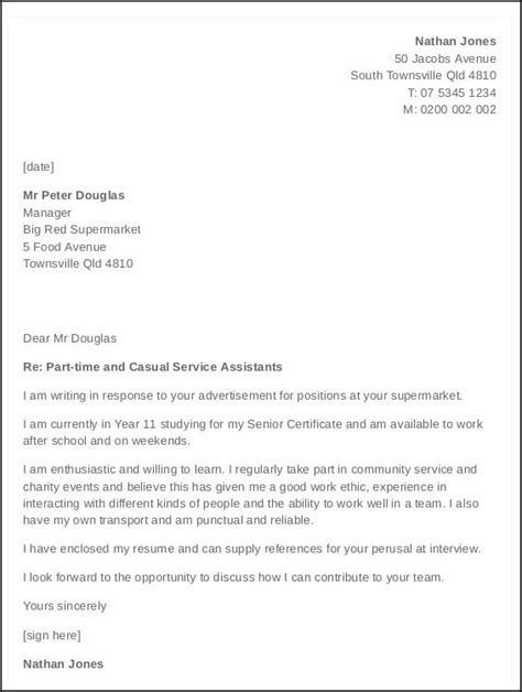 cover letter work experience 28 images cover letter