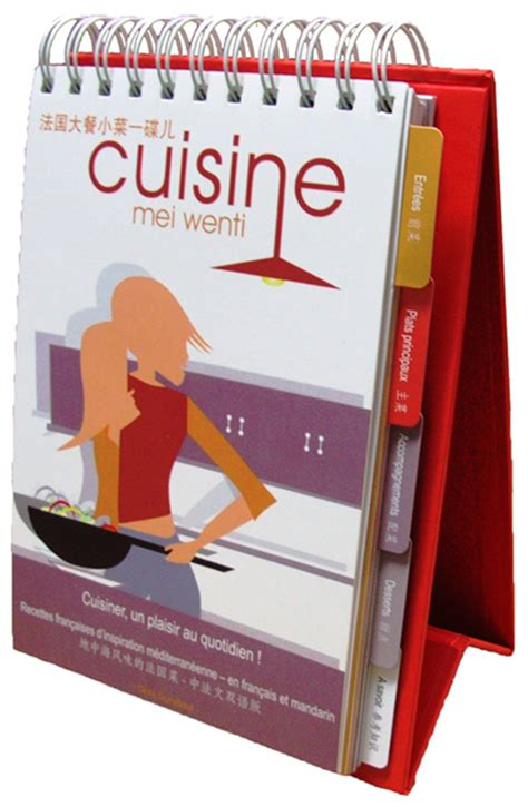cuisine mei wenti daily cooking becomes a pleasure