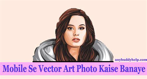 click  vectorcartoon art photo kaise banaye