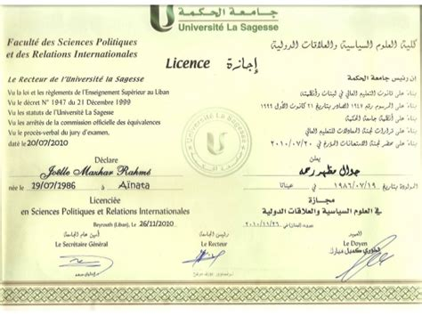 Bachelor Degree Certificate From Sagesse University. Best Bed And Breakfast Rome Big Data Nosql. Air Conditioning Repair Pearland. Grandparent Rights In Alabama. Calculate Refinance Mortgage. I Want To Invest In Share Market. Winbook Security Cameras Auto Insurance In Tx. National Board Of Respiratory Care. Home Contents Insurance Comparison