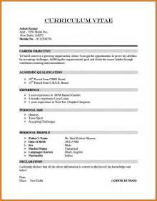 curriculum vitae for graduate template 10 curriculum vitae formart cashier resumes