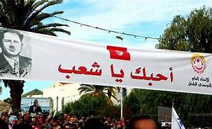 Greve Du 17 Novembre 2018 : tunisie l 39 ugtt d cr te une gr ve g n rale le 17 janvier 2019 ~ Medecine-chirurgie-esthetiques.com Avis de Voitures
