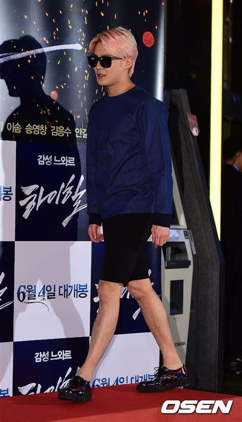 press pics 140602 junsu attends on high heels vip premiere jyj3