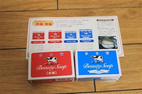 牛乳 石鹸 赤 箱 ニキビ