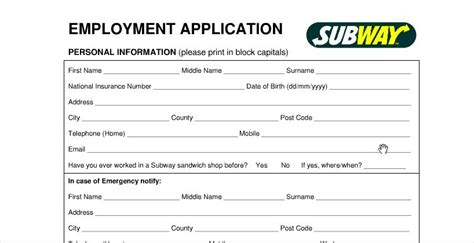 mcdonalds application form whitneyport daily
