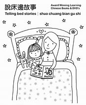 hd wallpapers bedtime coloring pages for kids