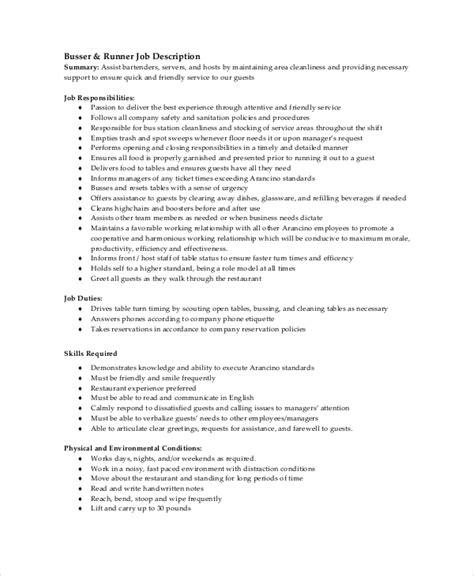 busser description exle 9 free pdf documents