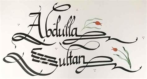 calligraphy  art  android apk