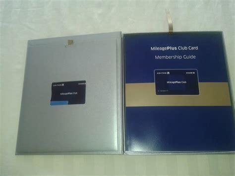 bmi discount codes  united club card rsvp code giveaway