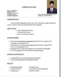 resume format for engineering freshers pdf bengawan solo standard resume format for freshers