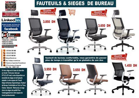 maroc bureau mobilier de bureau casablanca 28 images mobilier