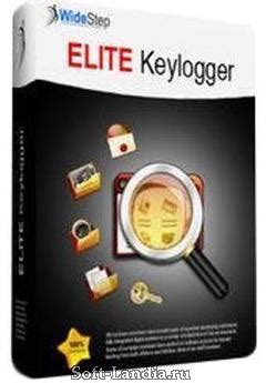 elite keylogger herunterladen windows 7 32bit
