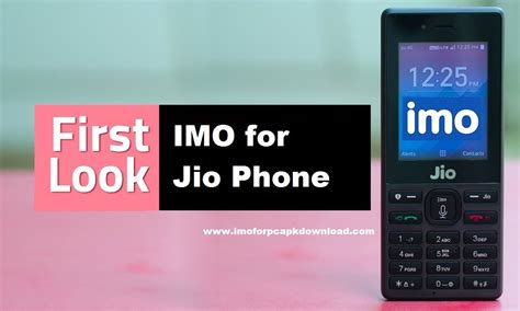 imo  jio phone   official version