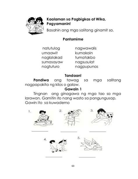 filipino 3 worksheet magkatugma saferbrowser yahoo image