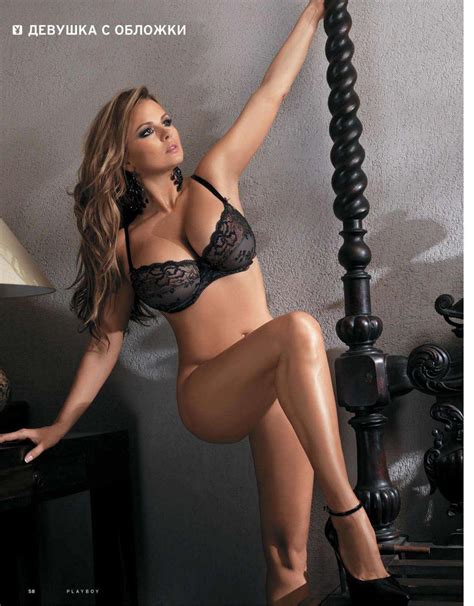 Anna Semenovich Nude And Fappening Photos TheFappening