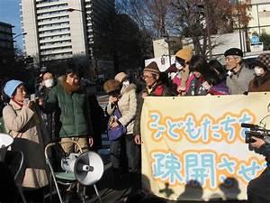 """#原子力発電_原爆の子: """"WORLD CITIZENS TRIBUNAL"""" on """"Fukushima ..."""