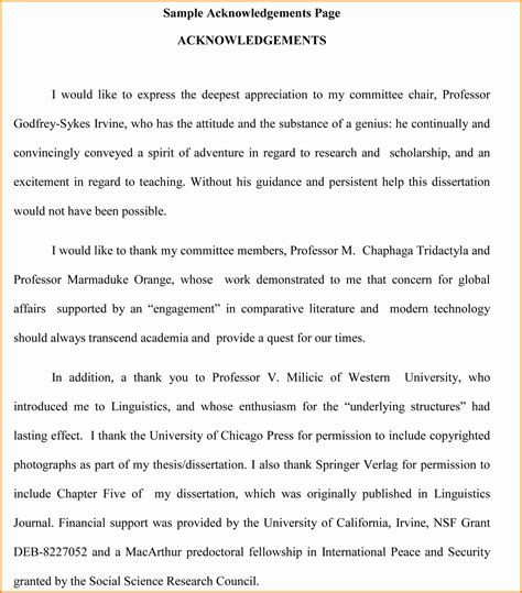 acknowledgment penn working papers