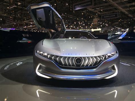 Top 7 Concept Cars At Geneva Motorshow 2018