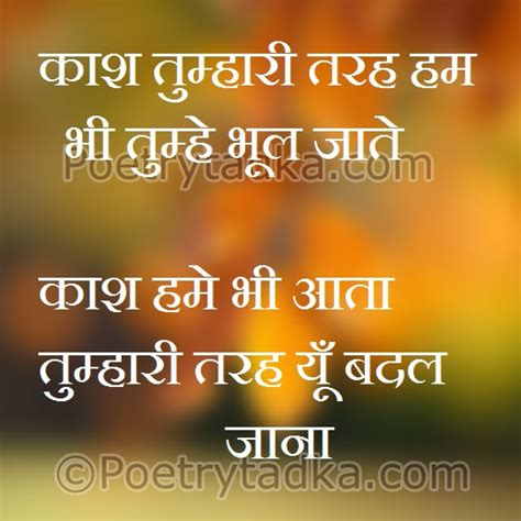 Emotional Quote About Love In Hindi Archidev