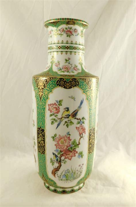 Porcelain Vase by Kaiser Porcelain Vase Mandschu Pattern 10211 La117681