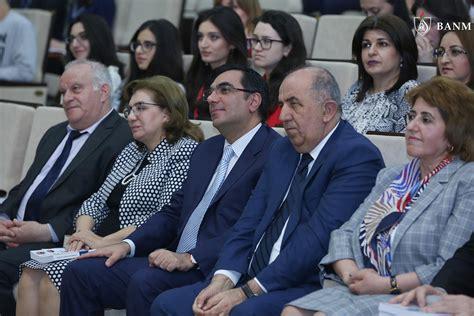 Baku Higher Oil School hosts First Students National ...