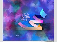 Tanggal Lahir Nabi Muhammad dalam Kalender Masehi Blog