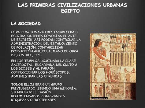 la edad antigua las primeras civilizaciones urbanas
