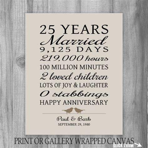 year anniversary gift  anniversary art print personalized anniversary gift  parents