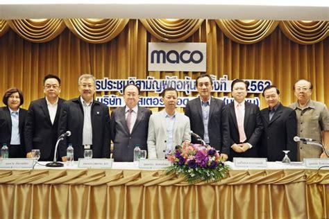 ผู้ถือหุ้น MACO มีมติอนุมัติให้ลงทุนใน HELLO Bangkok LED ...