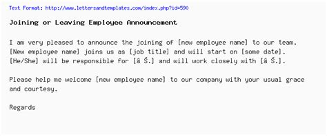 Joining Or Leaving Employee Announcement