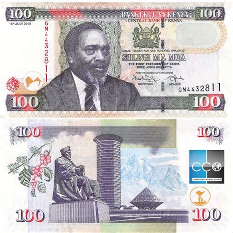Changer Billet De Sur by 201 Pingl 233 Par Comptoir Change Opera Sur Billets Kenya