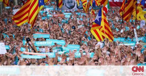 Μαδρίτη Ο καταλανικός λαός να αγνοήσει τις οδηγίες της