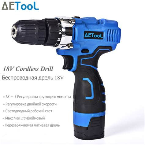 buy aetool powerful lithium cordless