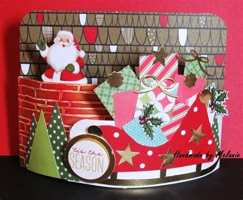 Christmas Bendy/bendi Fold Card