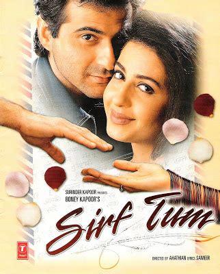 Ghar sansar téléchargement du film hindi.